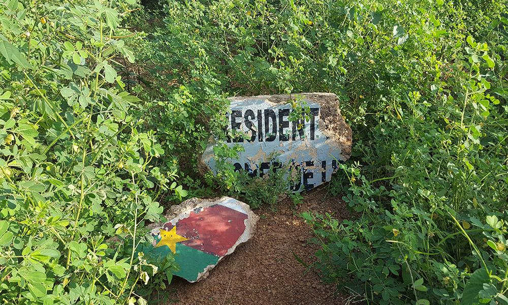 Ce qu'il reste de la tombe de Thomas Sankara en septembre 2017.<br>© Carine Frenk/RFI